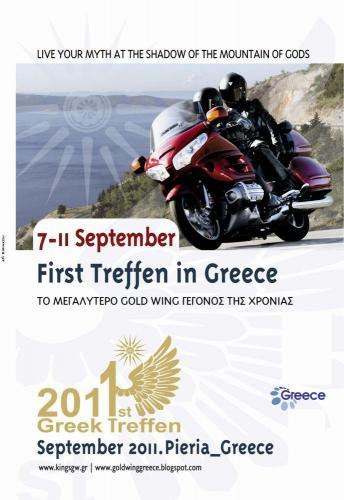 1st Greek treffen GWEF