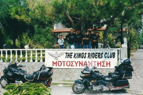 Mpourounia 2002 (7)
