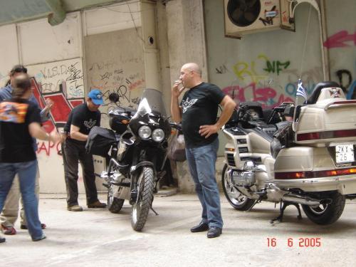 Corfu meeting 2005