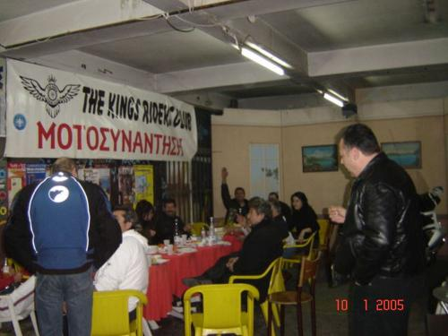 10-1-2005 the club