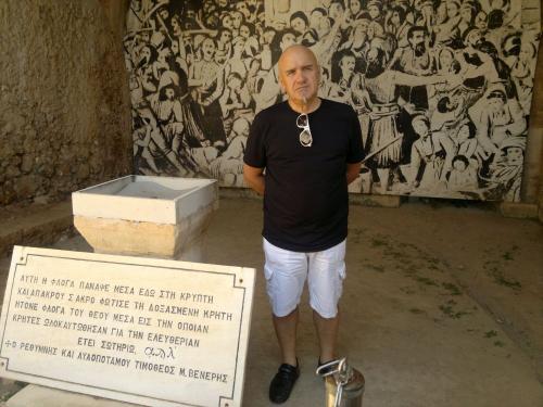 5. 21 Excursion in Crete  (8)