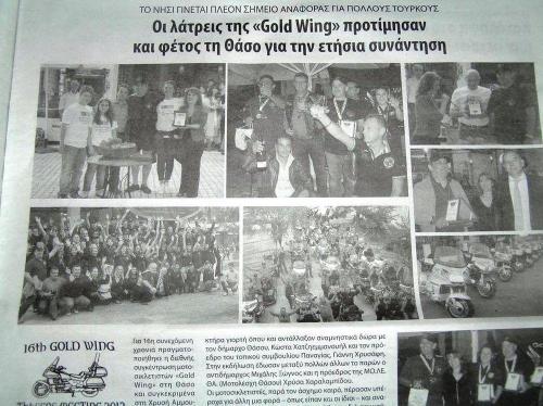Thassos meeting 2012 (2)