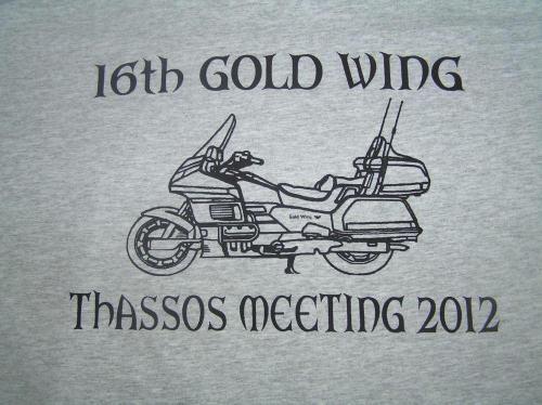 Thassos meeting 2012 (3)