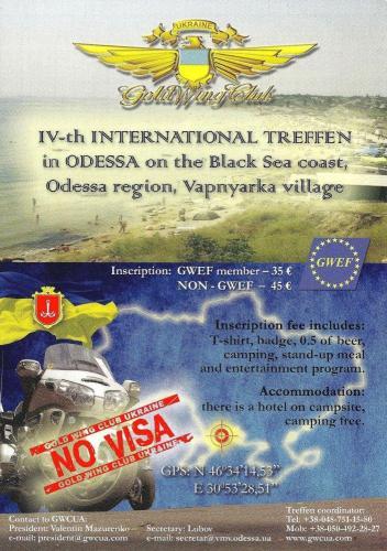7. 29 Ukraine Odesssa  treffen (0)
