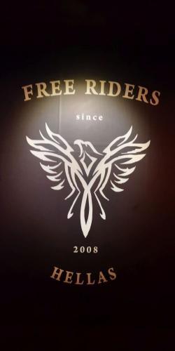Free R.H. Anniversary