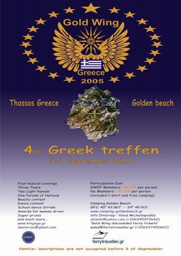 4th Greek treffen 2014