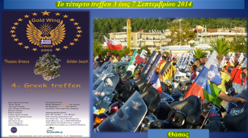 4th Greek treffen 2014