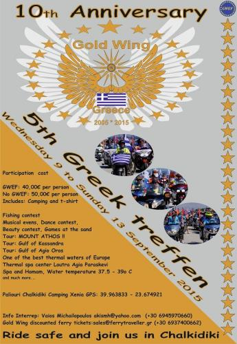 5th Greek treffen 2015