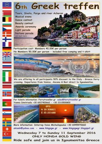6th Greek treffen 2016