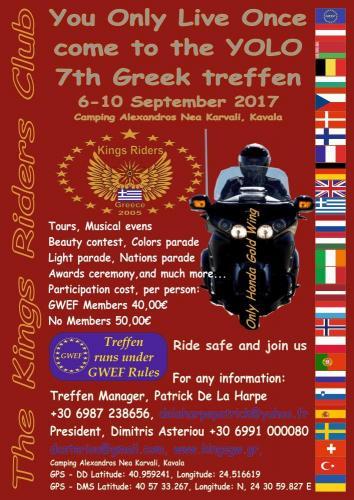 7th Greek treffen 2017