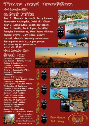 9th Greek treffen & tour 2019